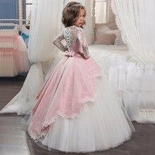 キッズフラワーパーティーやウェディングドレスの女の子イースター衣装子供ページェント女の子のプリンセスドレス4 12t