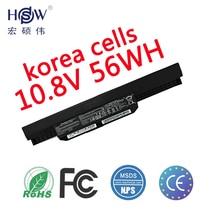 NEW Original battery A32-K53 for Asus X84C X84S X84SL X84HR X44HO K53SJ K53SD K53SV K53T K53TA K53U K43B K43BY K43E bateria akku