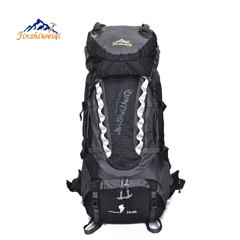 Camping hiking bag Outdoor Climbing Backpacks Waterproof Nylon Travel Sport Mountaineering Bags Zipper Hiking Backpack 80L цена