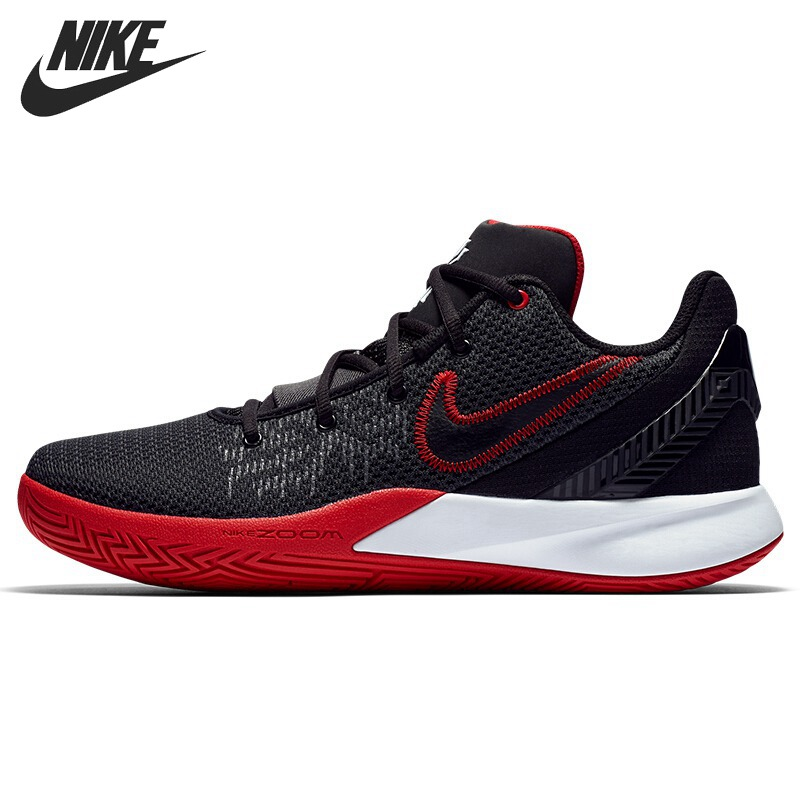 Original New Arrival 2019 NIKE FLYTRAP II EP Men's Basketball Shoes Sneakers
