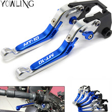 For YAMAHA MT-10 MT 10 FZ-10 FZ10 MT10 2015 2016 2017 Motorcycle Accessories MT-10 Folding Extendable Brake Clutch Levers for yamaha mt10 mt 10 fz 10 2016 2017 motorcycle accessories helmet lock brake master cylinder handlebar clamp black blue red