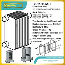 55plates AISI304 Stainless Steel Plate heat exchanger for air cooled water chiller to replace TRANTER plate heat exchanger