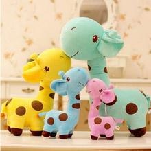 1 PC 18cm Mini Giraffe Plush Toy Animal Stuffed Doll Polka Dot Giraffe Baby Kids Christmas Birthday Happy Colorful Plush Toys