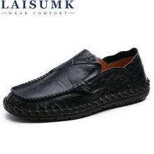 LAISUMK Brand 2019 New Comfortable Casual Shoes Loafers Men High Quality Driving Fashion trends Spring and Autumn