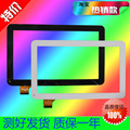"Negro blanco 10.1 ""pulgadas táctil tablet reemplazo de la pantalla táctil del panel táctil de cristal digitalizador cable código QSD 701-10059-02"