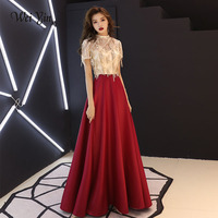weiyin Wine Red Sequins Short Sleeve Evening Dresses High Neck Luxury Arabic Formal Evening Gowns Dresses