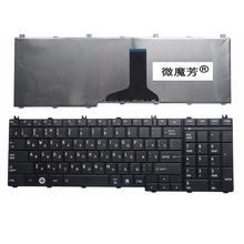 Teclado russa para toshiba Satellite C650D RU teclado L655D L670D L675D