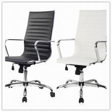 PU Taburete giratorio plegable ajustable silla de oficina ergonomica diseno HW51438