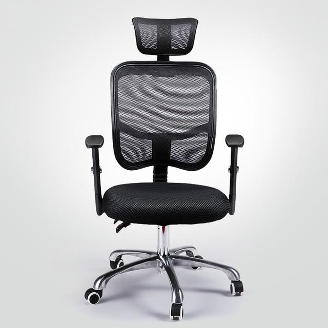 XIGE Cadeira Do Computador Cadeira de Escritório Em Casa à prova de Explosão-Elevador de Cadeira de Malha Ergonómica