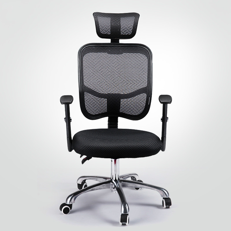 XIGE Home Office Computer Chair Explosion-proof  Mesh Ergonomic Lift Chair computer chair home office chair mobile no handrail small lift swivel chair mesh staff chair