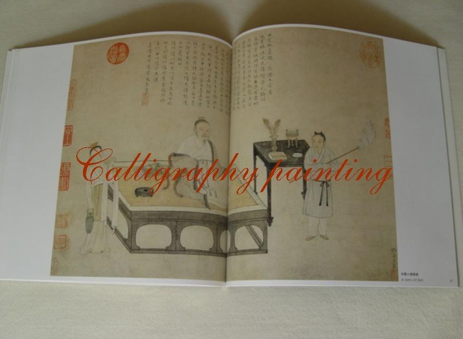 Arte da Tinta Sumi-e Zheng