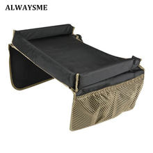 ALWAYSME Waterproof Portable Table Sofa Car Seat Tray Storage Infant Stroller Holder Children Kid Baby Rattles Booster Seats(China)