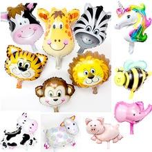 Mini Animal Foil Balloons 1pc 40x30cm Cartoon Monkey Lion Tiger cow Baby Shower Birthday Party Decor Safari Zoo Ballons Toys