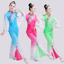 Hanfu Yangge costume female fan dance folk performance traditional Chinese