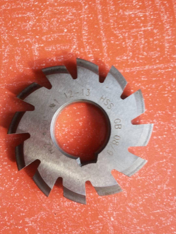 Set 8Pcs Module 2 PA20 Bore22 1#2#3#4#5#6#7#8# Involute Gear Cutters M2