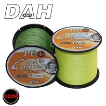 DAH 500M PE Fishing Line 4 Strands Monofilament Braided Fishing Line Ocean Super Strong Carp Colorful Braided Fishing Rope Cord