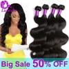 8A Brazilian Virgin Hair Body Wave 4Bundles Cheap Human Hair Mink Brazilian Hair Weave Bundles Brazilian Body Wave Virgin Hair