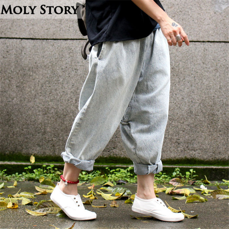 все цены на Fashion New Boyfriend Jeans Women Wide Leg Jeans Harem Pants Stripe Elastic Waist Capris Casual Loose Trousers в интернете