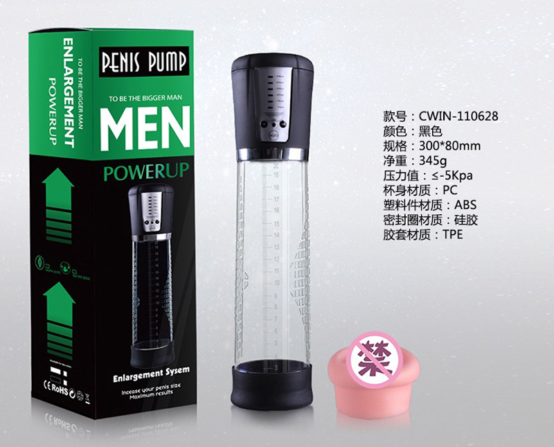 Electric Penis Pump Sex Toy for Adult Penis Extender Penis Pump Enlarger for Man Male Masturbator Delay Lasting Trainer Sex Shop in Pumps Enlargers from Beauty Health