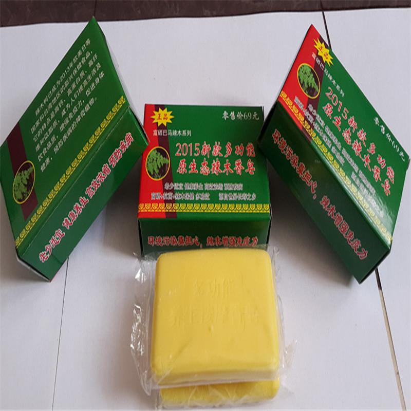 8.5*4.5*1cm High-purity Nano Tourmali Soap For Anti-inflammatory Moisturizing Soap For Face & Body Beauty Healthy Care Soap
