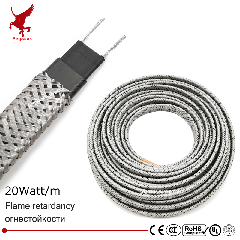 50m 220V 8mm Shielding Flame retardant heating cable Self limiting temperature Water pipe protection Roof deicing
