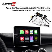 Мультимедиа смарт автомобиля модернизации с Apple Carplay для Mercedes NTG5 C класса W205 GLC W253 2015-2017 iOS AirPlay