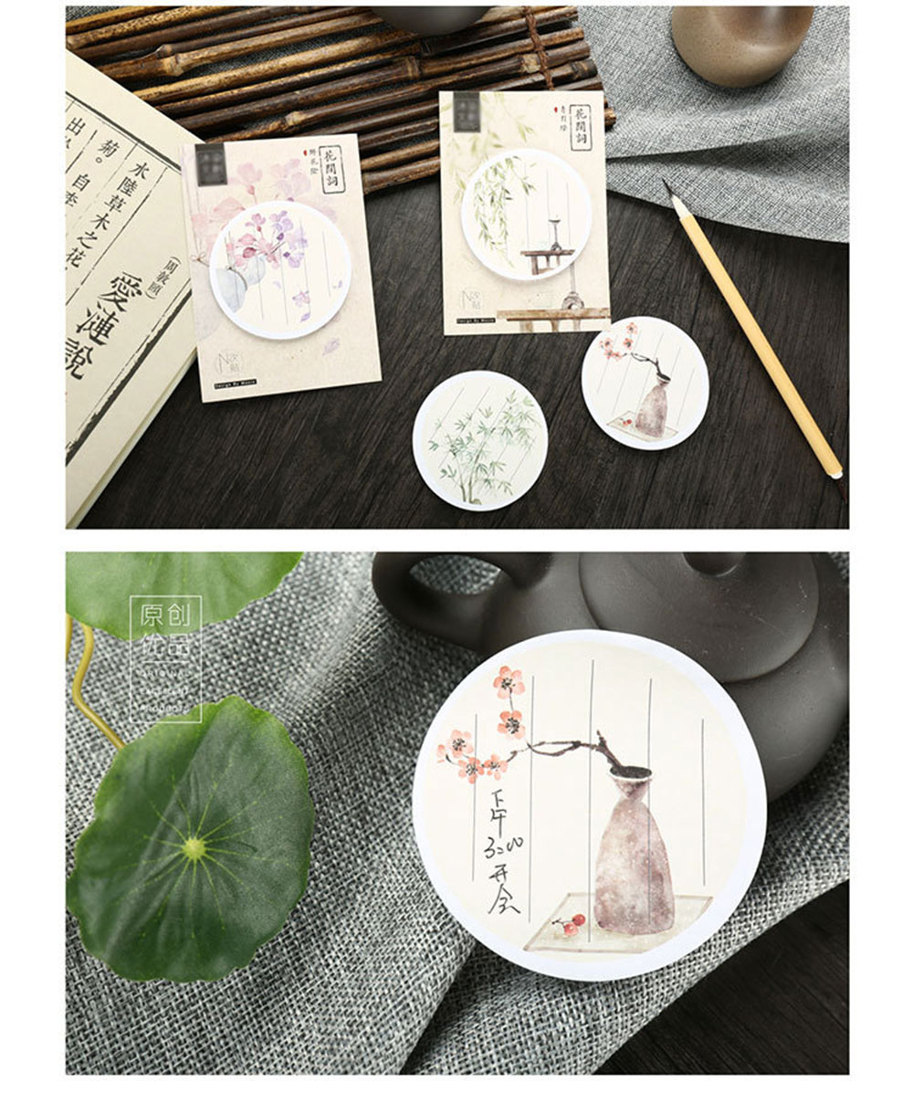10  four pcs/lot Classical Chinese language fashion memo pad paper sticky notes submit notepad stationery papeleria faculty provides children reward HTB1JMLceMb