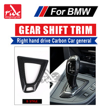 For BMW M Series M3 M4 Right hand drive High-quality Carbon car General Gear Shift Knob surround cover trim D-Style Car-styling