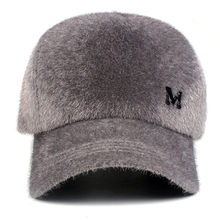 2fd96c4c2 Popular Polo Sport Cap-Buy Cheap Polo Sport Cap lots from China Polo ...
