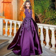 Lace Mother of the Bride Dresses for Weddings Party Plus Size Sexy Evening Gowns Groom Godmother