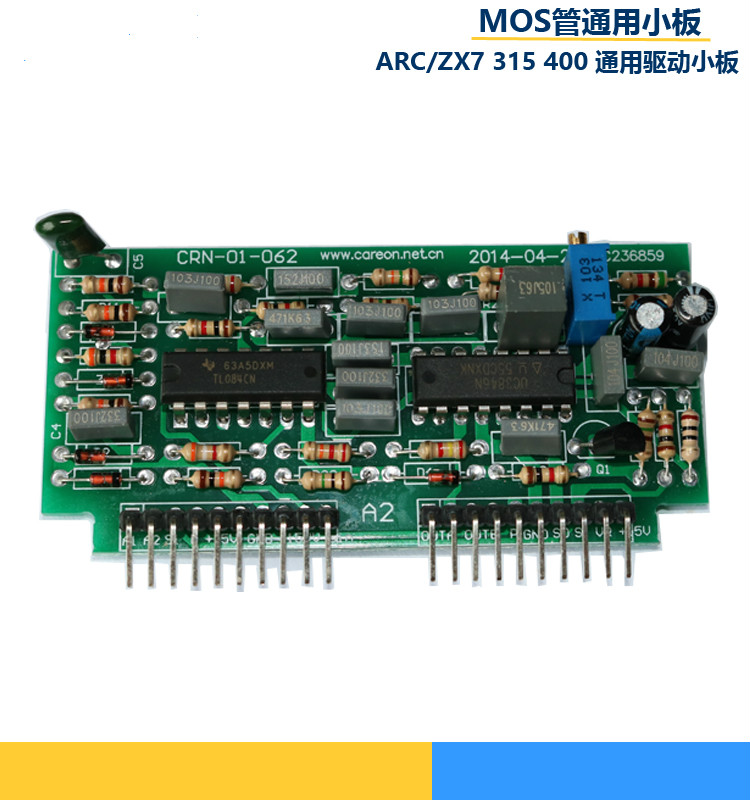 Air Conditioning Appliance Parts General Welder Control Panel /arc Zx7 315400 Control Small Vertical Plate 3846 Control Vertical Plate Home Appliance Parts