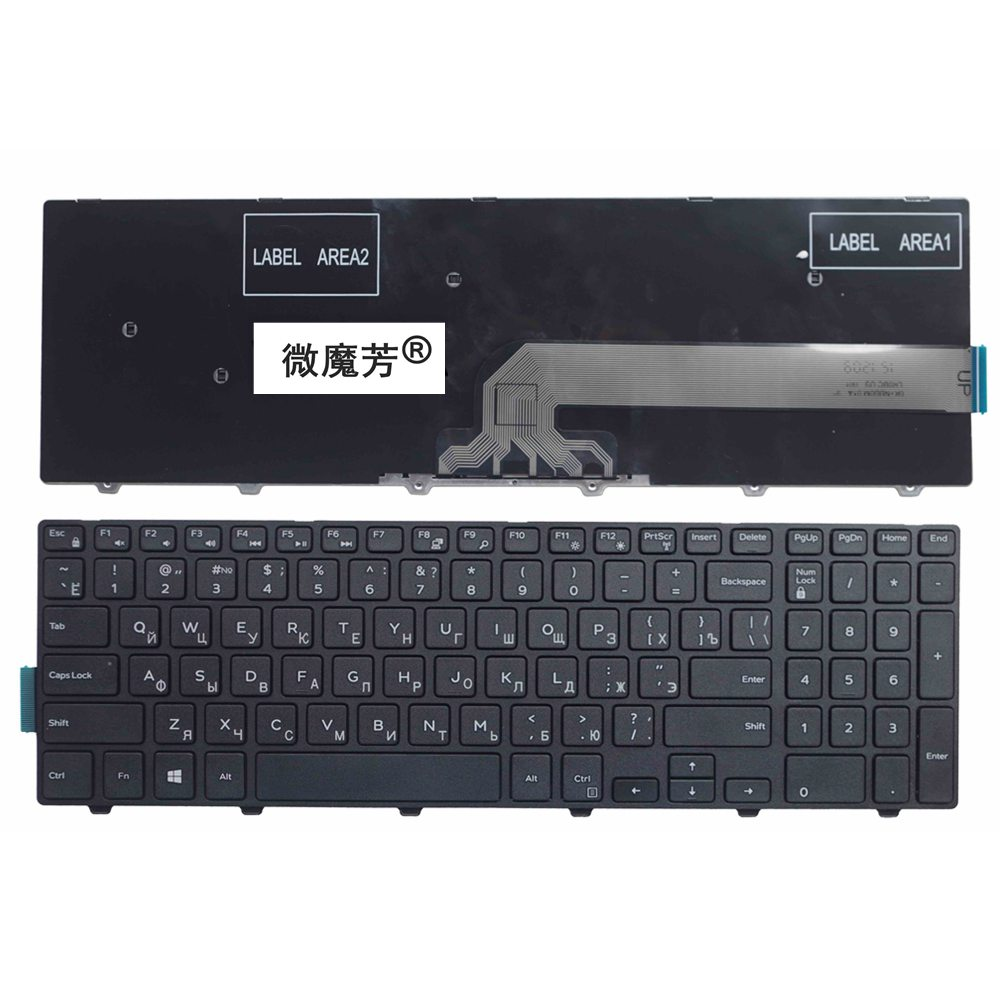Russia For Dell For Inspiron 15 3551 3558 3543 3550 5543 5548 5542 5552 5759 7557 5551 5555 5558 RU Laptop Keyboard