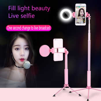Travor 67inch 170cm Bluetooth Selfie Stick Tripod with Ring Light Selfie Beauty Portrait Fill Lighting for iPhone XS 7plus - DISCOUNT ITEM  30% OFF All Category