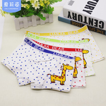 4pcs/lot Boy shorts children underwear for boys cotton boxer garcon Kids panties giraffe briefs underpants