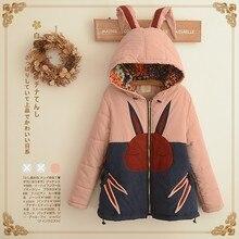 Японский Стиль Милые Уши Кролика Хлопка Мягкие Парки Женщины Толстые Теплые Зимние Куртки и Пальто С Флисовой Подкладкой