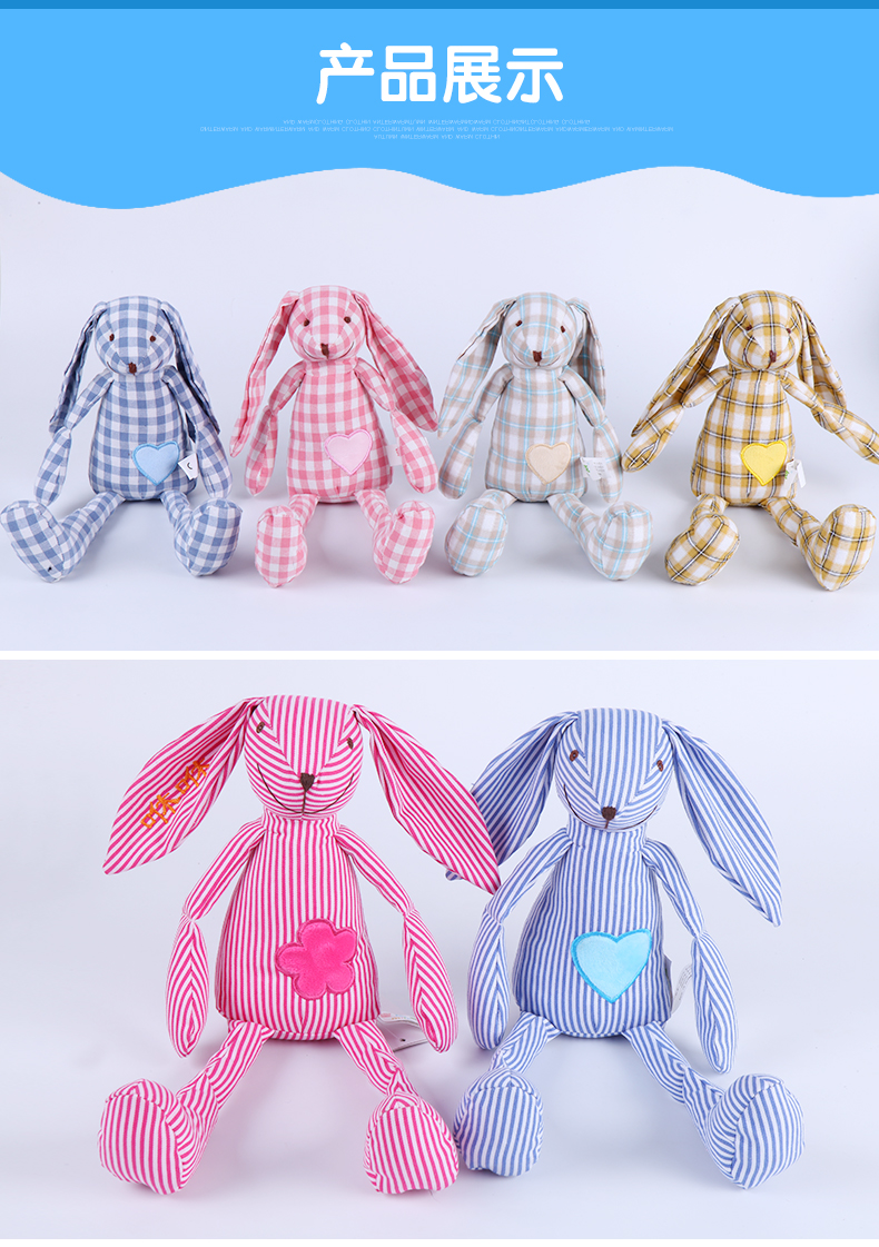 Toddler toys  Baby toy rattle 0 - 1 year old hand rattle newborn baby girl   infant cloth doll toys