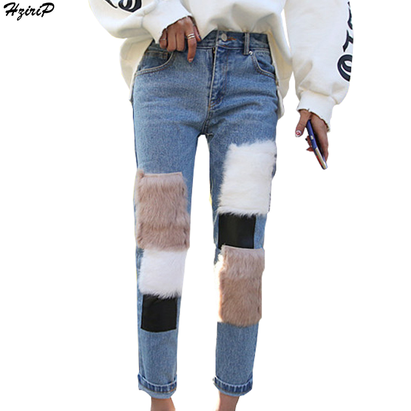 2017 New Arrival Women Ankle-Length Pants Washed Jeans Vintage Trousers Faux Rabbit Fur Patchwork High-waisted Women Denim Pants fashion brand women jeans high waisted denim jeans ripped trousers washed vintage big hole ankle length skinny vaqueros mujer