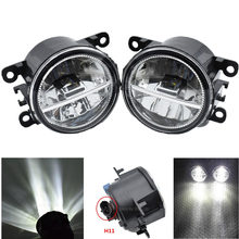 2pcs Auto Right+Left LED Fog Light Lamp Car Styling H11 Halogen Lamps 12V 55W Bulb Assembly For OPEL ASTRA H Hatchback 2005-2010(China)