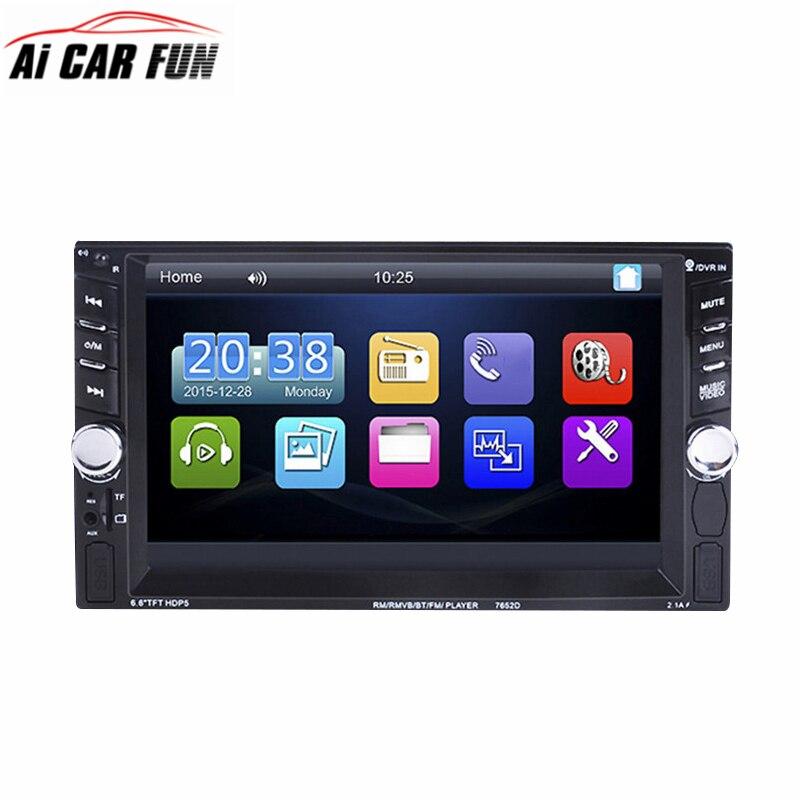 7652D 2Din Car font b Radio b font Auto Audio Player autoradio 6 6 HD Touch