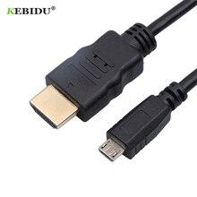 معرض Hdmi Mhl Cable بسعر الجملة اشتري قطع Hdmi Mhl Cable بسعر رخيص