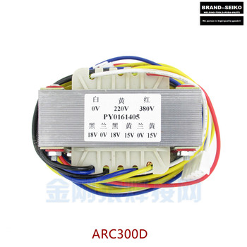 Arc300d Double Voltage Inverter Transformer Input 0-220-380v Output Double 15 Double 18