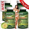 3000mg Pure Garcinia Cambogia Extract Weight Loss Diet Supplement Burn Fat 75 HCA Slimming For Women