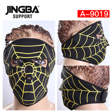 JINGBA SUPPORT Warm Ski Mask Halloween Skull Cool Mask Outdoor Riding Sport Bike Mask Windproof Motorcycle Full Face Facemask цены