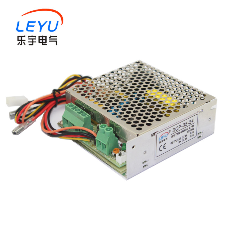 SCP-35-12 35W Battery charge 24V(27.6V )  1.4A single output switching power supply  with UPS Function 20 colors can choose diy scrapbooking vintage crafts ink pad colorful inkpad stamps sealing decoration stamp