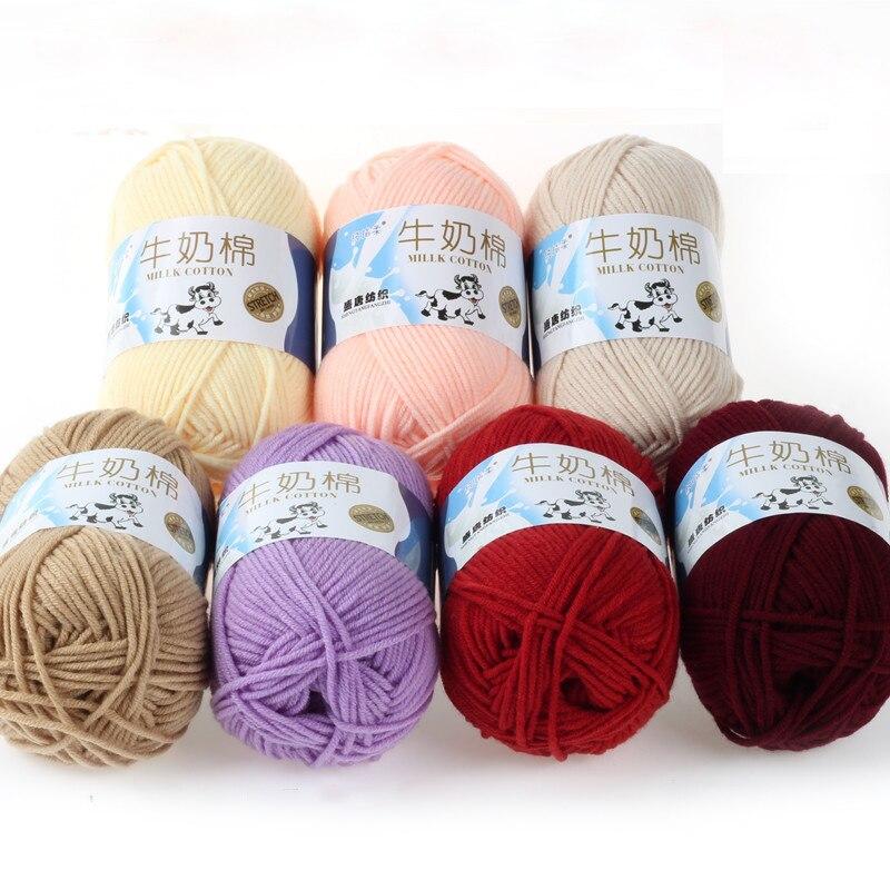 Smooth Milk Fiber Knitting Wool Dyed Knitting Yarns Hand Knitted Yarn  Soft Warm Baby Yarn Hand Knitting Supplies