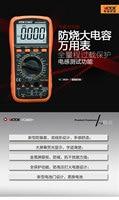 Hot Sale VICTORY VC9808 Digital Multimeter Inductance Res Cap Freq Temp DCV A