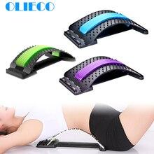 OLIECO geri sedye Fitness bel duruş düzeltme masaj omurga ağrı kesici düzeltici sihirli sırt gevşeme Brace destek