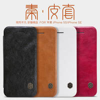NILLKIN Genuine Wallet Leather Funda Case Cover For Apple IPhone 5 5S SE Phone Skin Cases