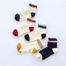 2019 Winter socks Women Girls Stripe Socks Mid Tube Cotton Retro Style Fashion women funny Socks calcetines mujer(China)