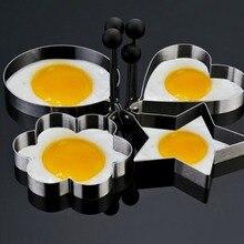 NHBR популярная новинка из нержавеющей стали жареное яйцо Формирователь Кольцо Форма для блинов инструмент для приготовления пищи